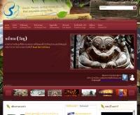 Sakda Travel World | ศักดาทัวร์ - เราทำทัวร์ ด้วยประสบการณ์ - sakdatour.com
