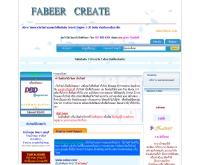 Fabeer Create โปรโมทเว็บไซต์ - fabeer.com