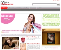 Wide Magazine - widemagazine.com/