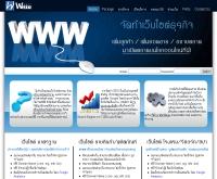 จัดทำเว็บไซต์ธุรกิจ - ambient-webbiz.com