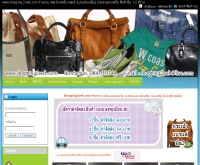 shopping2web - shopping2web.com