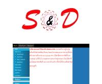 บริษัท เอส.แอนด์ ดี.อิเลคทริค ซัพพลาย จำกัด - sanddelectric.com