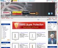 บริษัท โปรแมเนจเม้นท์(ไทยแลนด์) จำกัด - taradsports.com