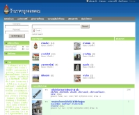 บ้านราคาถูกดอทคอม - xn--12cf8cke9cxfcb5eyi.com