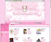 ChinSeoul - chinseoul.com