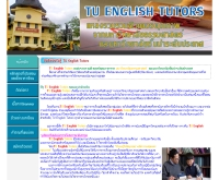 TU English Tutors - tuenglishtutors.com