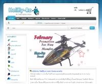 เฮลิฟลาย อาร์ซี - helifly-rc.com