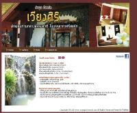 เวียงศิริ ลำพูน รีสอร์ท - wiangsiri-resort.com