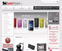 Lion Technology Co., Ltd. ศูนย์รวม สินค้าอิเล็คทรอนิคส์ นำเข้า - leonega.com