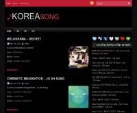 Korea Song - koreasong.net