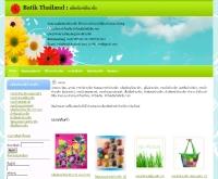Batik Thailand ผลิตภัณฑ์ผ้าบาติก - batikthailand.com