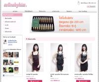 sofinebykiss ร้านขายของคุณผู้หญิง - sofinebykiss.com