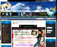 ช็อปปาป้า ShopPapa - shoppapa.com