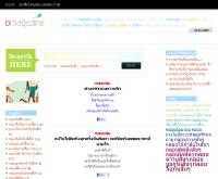 รวมข้อความและกลอนซึ้งๆ - klonsms.com