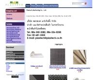 Plastech Marketing - plastech.co.th
