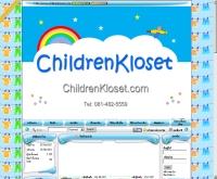 ChildrenKloset - childrenkloset.com