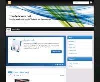 thaidelicious.net แนะนำอาหารอร่อย ร้านอาหาร - thaidelicious.net
