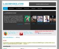 lakorndee.com ดูละครย้อนหลัง ดูละครออนไลน์ อ่านเรื่องย่อละคร - lakorndee.com/