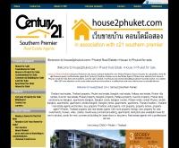 house2phuket.com เวบขายบ้าน คอนโดมือสอง - house2phuket.com