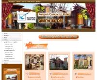 บริษัทกุเลปัน จำกัด บริการงานก่อสร้างและออกแบบก่อสร้าง - kulepun.com