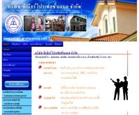 บริษัท ซีเนียร์ โปรเฟสชั่นแนล จำกัด - senior-professional.com