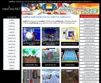 เกมส์ใหม่.net - xn--12c8da9af6jya6b6a.net