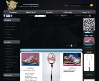 แบดมินตัน พลาซ่า - badmintonplaza.com