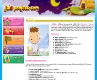 ใจดี-โปรเจค - jaid-project.com