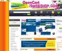 ไอทีเว็บช็อปดอทคอม รับทำเว็บไซต์ร้านค้าออนไลน์ - i3webshop.com