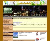 briskhouse.com : ศูนย์รวมอสังหาริมทรัพย์ทุกประเภท - briskhouse.com