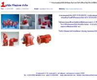 จำหน่ายมอเตอร์เกียร์ SEW EURODRIVE - we1tech.com