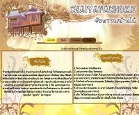 ร้านชัยพรรณบ้านไม้ - box10.host1free.com/~chaiya2/