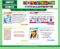 บริษัท คอมพลีท-ฟาร์มา จำกัด - complete-pharma.com