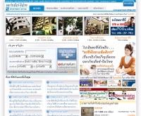 เว็บไซต์ ค้นหา อพาร์ทเม้นท์ - อินไทย ดอทคอม - apartment-inthai.com/