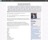 ประวัติอย่างเป็นทางการของวีรวัฒน์ กนกนุเคราะห์ the Prince of Scifi นักเขียนชื่อดัง - verawatkanoknukroh.exteen.com