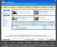 บริษัท วิน 16 ดีไซน์ จำกัด - interior2012.plazathai.com
