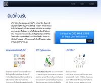 Minemint - Freelance Web Designer - minemint.com