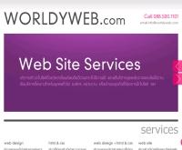 worldyweb.com - worldyweb.com/