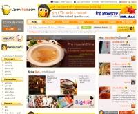 รวมข้อมูลร้านอาหารใน กทม. - th.openrice.com