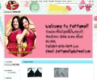Fatty Mall - fattymall.com
