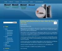 บริษัท อิซ ไอที กรุ๊ป จำกัด - izitgroup.com