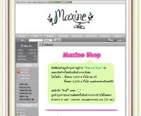 Maxine Shop - maxine.weloveshopping.com
