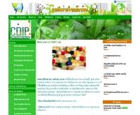 www.cdip.com - cdiplab.com/