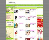 Buddy  shop - hotdesing.weloveshopping.com