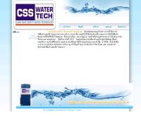 ผู้ชำนาญการระบบกรองน้ำบาดาล - csswatertech.net