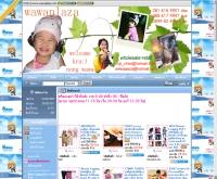 วาวาพาซ่าส์ ปลีกล่งเสื้อผ้าเด็ก - wawaplaza.com