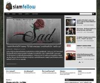 สยามเฟลโล่.คอม - สังคมดีๆ ของนักดนตรี - siamfellow.com