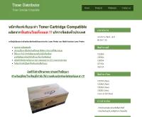 หมึกพิมพ์เทียบเท่า Toner Cartridge Compatible - spirittoner.com