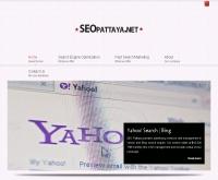 SEO Pattaya - seopattaya.net