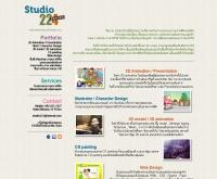 Studio 224 เชียงใหม่ - studio224design.com/